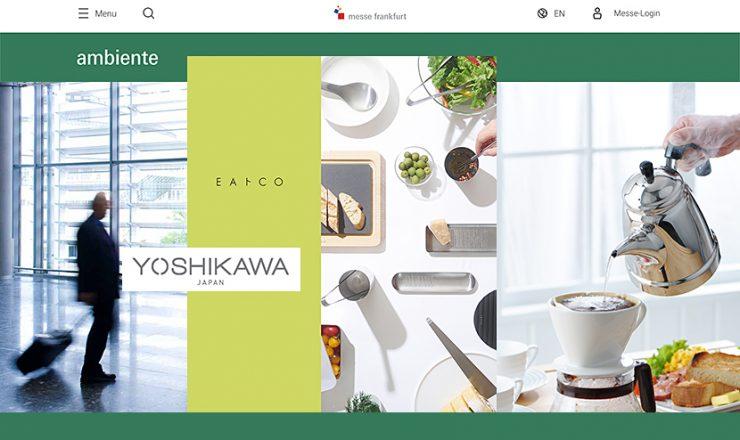 キッチンウエア海外向けサイト制作事例