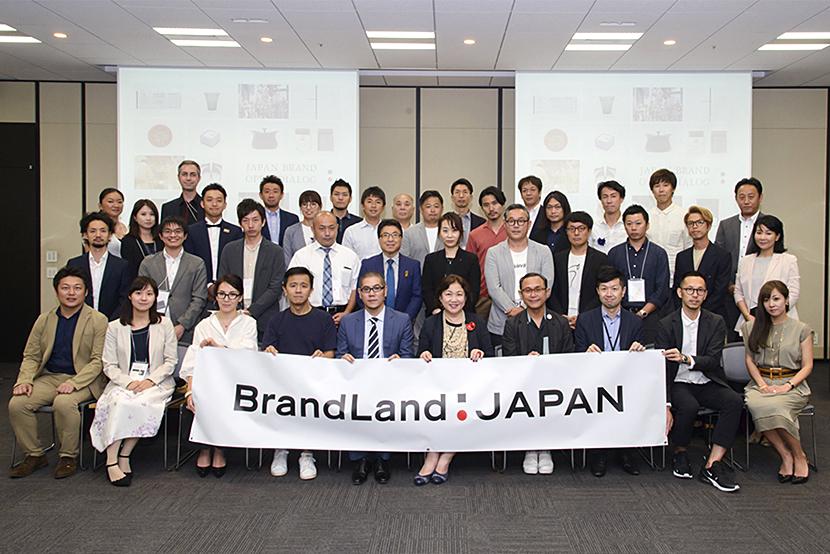 BrandLandジャパンブランド化プロジェクト