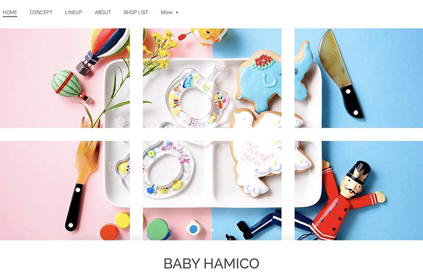 子ども向けグッズ海外向けウェブサイト制作事例